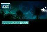 42- باب الشروط فى البيع9 (الشرح الأول لكتاب البيوع من زاد المستقنع)