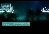 50- باب الخيار6 (الشرح الأول لكتاب البيوع من زاد المستقنع)