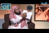 الحلقة 2 توحيد الأسماء والصفات بين السنة والشيعة (الحوزة)