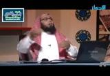 الحلقة 4 توحيد الأسماء والصفات بين السنة والشيعة (الحوزة)