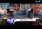 الحلقة 5 توحيد الأسماء والصفات بين السنة والشيعة (الحوزة)