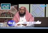 الحلقة 9 توحيد الأسماء والصفات بين السنة والشيعة (الحوزة)