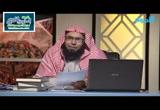 الحلقة 10 توحيد الأسماء والصفات بين السنة والشيعة (الحوزة)
