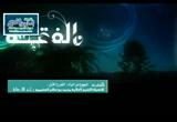 51- باب الخيار7 (الشرح الأول لكتاب البيوع من زاد المستقنع)