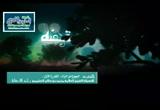 56- باب الخيار12 (الشرح الأول لكتاب البيوع من زاد المستقنع)