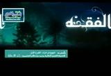 65- باب الخيار21 (الشرح الأول لكتاب البيوع من زاد المستقنع)