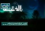 71- باب الخيار27 (الشرح الأول لكتاب البيوع من زاد المستقنع)