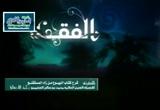 74- فصل من اشترى مكيلا ونحوه 2 (الشرح الأول لكتاب البيوع من زاد المستقنع)