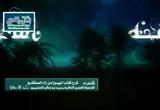 80- باب الرهن - الفصل الثانى (الشرح الأول لكتاب البيوع من زاد المستقنع)
