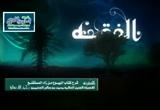 82- باب الضمان 2 (الشرح الأول لكتاب البيوع من زاد المستقنع)