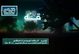 84- باب الضمان - فصل وتصح الكفاله.. (الشرح الأول لكتاب البيوع من زاد المستقنع)