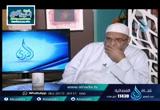 أهل الذكر- (06-12-2015) الشيخ أسامة سليمان في ضيافة أ.أحمد نصر
