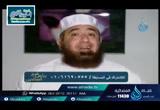 الحلقة 15-الحديث 14 و15 (والله اني لأستغفر الله  في اليوم اكثر من سبعين الف مرة)رياض الصالحين