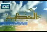 دار أهل النعيم