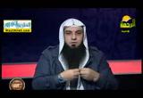 حق الله على العباد ج 8 ( 6/1/2016 ) وقفات مع العقيده