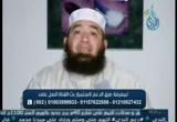 الحلقة 19 - تتمة شرح الحديث 22 - في توبة كعبة ب مالك - رياض الصالحين