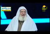 تعظيم الله واوامره ( 9/1/2016 ) القضية