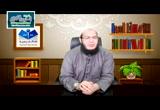النماذج التطبيقية من حياة النبي في قضايا الحسبة ( أصول الدعوة المستوى التمهيدي)