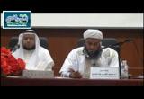 الحلقة الثالثة (11/3/2014) دورة شرح كتاب مراتب الدلالة