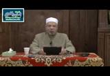 فقه الإمامة 5 (14/5/2015) فقه الإمامة