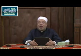 فقه الإمامة 6 (21/5/2015) فقه الإمامة