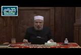 تتمة حول عصمة الدم فى الإسلام (24/8/2015)