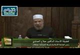 فقه الإمامة 3 (11/5/2015) فقه الإمامة