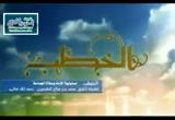 مسئولية الإمام وصلاة الجماعة