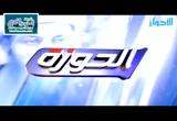 الحلقة 14-الشيعة والتفسير الباطني - الحوزة