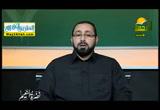 الحي القيوم جل جلاله ( 22/1/2016 ) نضرة النعيم