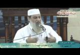 الدرس 1 شرح كتاب الهمة طريق القمة (22/11/2013)