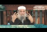 الدرس 4 شرح كتاب الهمة طريق القمة (20/12/2013)