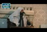 الفاروق عمر12 -زواج المسلم بالكتابية -خطب الجمعة