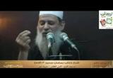 ألام (11 جمادي الآخرة1435)(شرح كتاب رمضان جديد)