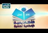 الثقافة الإسلامية و أهدافها1