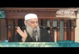 الدرس 11 شرح كتاب الهمة طريق القمة (28/2/2014)