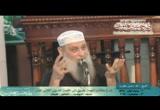 الدرس 12 شرح كتاب الهمة طريق القمة (7/3/2014)