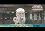 الدرس 13 شرح كتاب الهمة طريق القمة (14/3/2014)