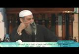 الدرس 14 شرح كتاب الهمة طريق القمة (21/3/2014)