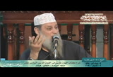الدرس 16 شرح كتاب الهمة طريق القمة (4/4/2014)