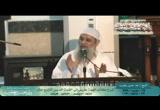 الدرس 19 شرح كتاب الهمة طريق القمة (23/5/2014)