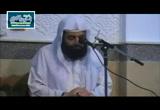 الدرس 21 الآيات (55:51) - تفسير سورة النساء