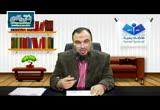 موضوعات وخصائص الثقافة الإسلامية