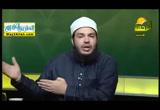 صنائعالمعروففىحياةامالمؤمنينزينببنتجحش(3/2/2016)كنصحابيا