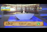 احكام قضاء الصلاة ( 3/2/2016 ) مجالس الاحكام