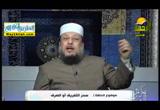 سحر التفريق والصرف ( 10/2/2016 ) عرش الشيطان