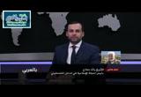 د سلمان العودة هموم الأمة - الجزء الأول