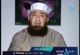الحلقة 22 - شرح الحديث 24 - أفة الطمع (شرح رياض الصالحين)