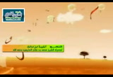 الدرس 49 النكرة والمعرفة 6- الابيات59 و60 ( شرح الفية بن مالك )
