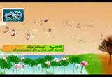 الدرس 73 ( شرح الفية بن مالك )